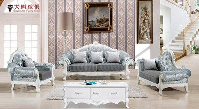 【大熊傢俱】A42C  玫瑰系列歐式 布沙發 美式皮沙發 皮沙發 絨布沙發歐式沙