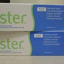 安麗氟潔牙膏 200公克 一組4 隻~ 滿1 500  ~°~ 良興 小舖 ~°