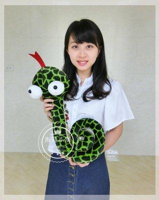 【淘娃本舖】小蛇娃娃玩具~蛇玩偶玩具~可愛蛇娃娃玩具~貪食蛇娃娃玩具~生日禮物