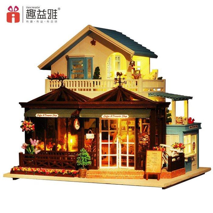 【童妡小屋】 雕刻時光 加贈音樂 雙層溫馨懷舊風格袖珍屋 手作DIY小屋 創意生日禮物 情人禮物