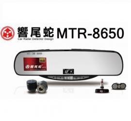 [R-CAR 車坊]響尾蛇MTR-8650 行車紀錄器+全頻測速器 FHD1080P高畫質 買就送記憶卡加USB點菸器