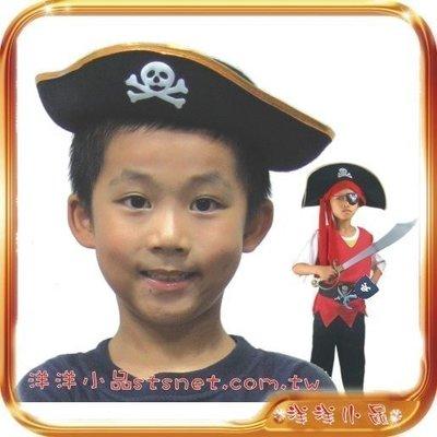 【洋洋小品】萬聖節聖誕節舞會表演造型衣服面具頭飾假髮帽翅膀道具玩具-海盜帽