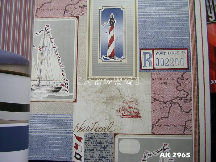 【大台北裝潢】AK進口平滑面純紙壁紙* 帆船燈塔地圖(5色) 每支1800元