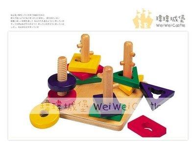 ♪♫瑋瑋城堡✲玩具出租♪♫ (二手出售)孩之友 幾何配對旋轉套環