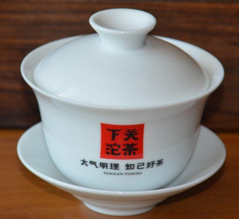 【九如茶.器】 下關蓋碗 / 蓋杯 普洱茶