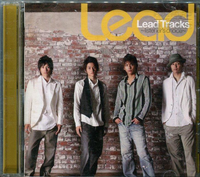 【塵封音樂盒】Lead - Lead Tracks ~listener's choice~