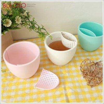 《不囉唆》 3色环保过滤茶杯-D674随手杯 水杯 可拆式易清洗过滤泡茶杯(不挑款)【A286251】