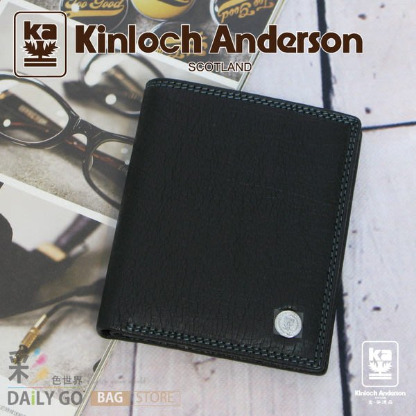 金安德森皮夾 專櫃正品真皮夾牛皮包短夾男夾-直式53206/53206-1黑/咖啡