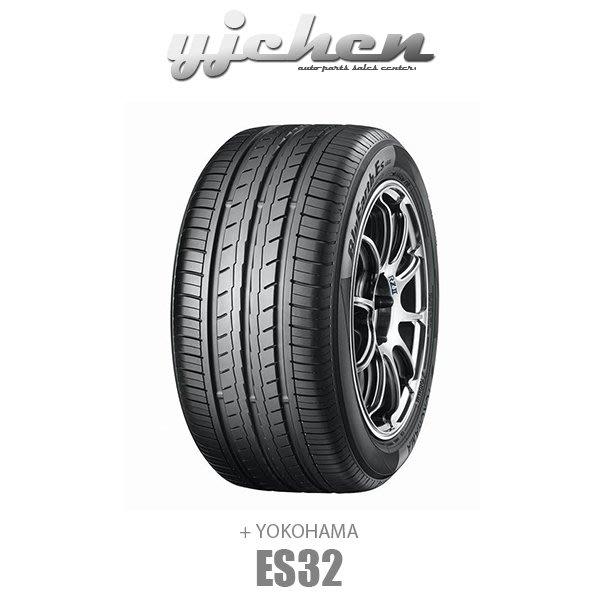 《大台北》億成汽車輪胎量販中心-橫濱輪胎 ES32 195/50R16