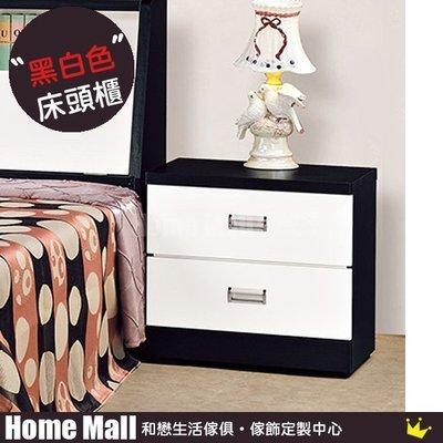 HOME MALL~黑白配二抽床頭櫃 $1650~(自取價)5S