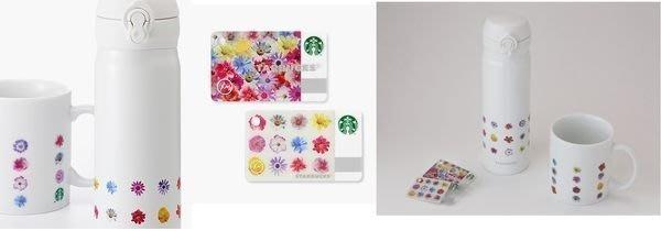 2014 日本 星巴克 Starbucks x 藤原浩 聯名 白色 花 fragment 限定不鏽鋼杯 隨行杯 保溫杯 馬克杯
