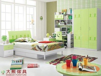 【大熊傢俱】6206 兒童床 少年床組 單人床  王子床