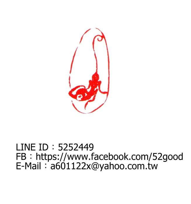 無二齋手工刻印、篆刻、閒章、書畫章、書法 落款 對章--猴肖形