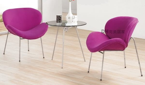 【DH】貨號G236-2《波吉》絨布單人椅/休閒椅(單張)˙質感一流˙流暢曲線˙主要地區免運