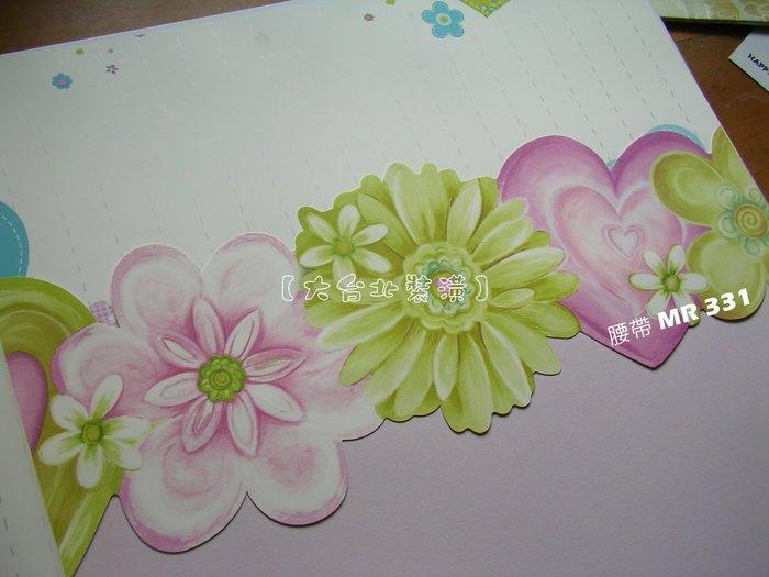 【大台北裝潢】MR進口純紙壁紙* 兒童房 可愛花朵愛心腰帶(2色) 每支1600元