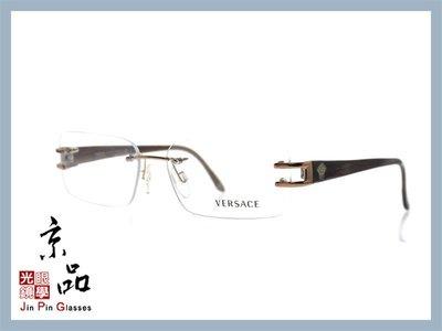 【VERSACE】MOD 1170 深棕 金色框 凡賽斯 鏡框 光學眼鏡 公司貨 JPG 京品眼鏡