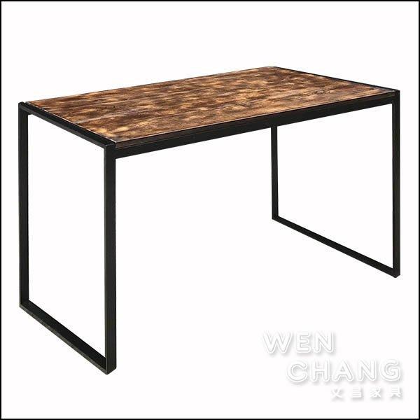 訂製品 白橡木扁管口字桌 無木節 兩色 CU041 *文昌家具*