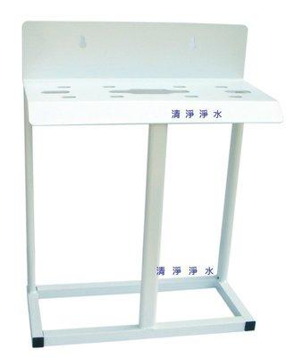 【清淨淨水店】大胖10英吋3道過濾專用烤漆腳架 (水塔過濾器3道式架子)含組裝螺絲只要800元