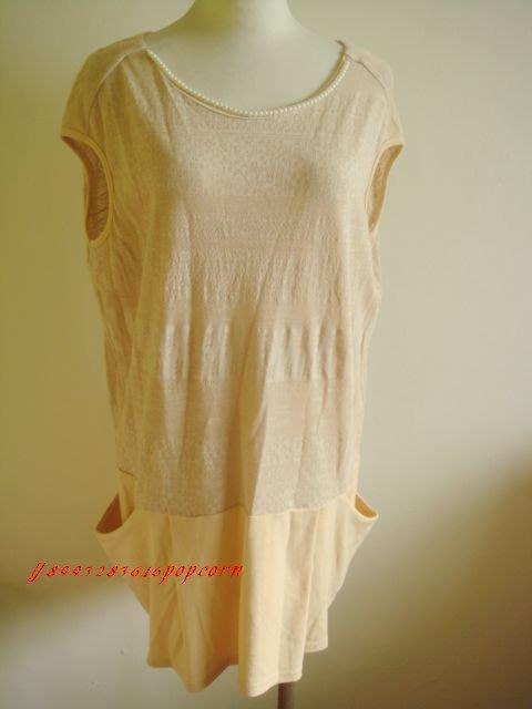 無袖米色珍珠項鍊裝飾橫條紋側澎澎口袋洋裝氣質連身裙