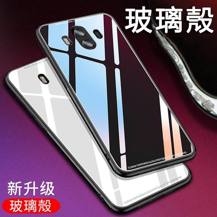 小宇宙新款 華為 Nova 2S 鋼化玻璃後蓋鏡面手機殼 HONOR V10 9 Lite 邊框全包抗震防摔 手機保護套