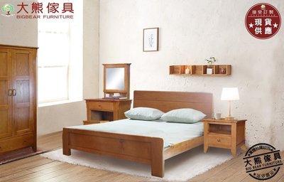 【大熊傢俱】DG08有晴天 實木床 雙人床 五尺床 床台 北歐風 現代簡約 原木床 實木傢俱 另售化妝台 床頭櫃 衣櫃