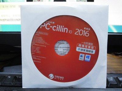 ...點子電腦-北投...全新◎趨勢PC-cillin 2018 雲端 隨機版 一年版 防毒軟體(中文隨機版)◎195元