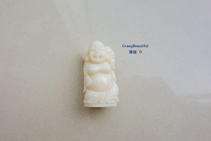天然A貨-珊瑚-彌勒佛雕刻墜子-D