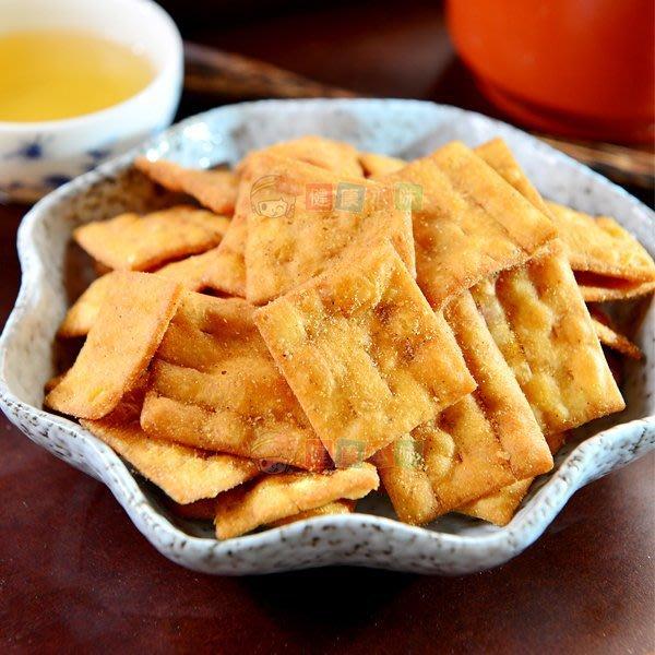 ↘中秋限時9折 日香白胡椒餅300g [TW53082232]健康本味