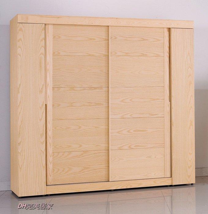 【DH】商品貨號N561-3商品名稱《亞特》7X7尺栓木推門衣櫃。備有5X7(不含其它另計)台灣製。主要地區免運費