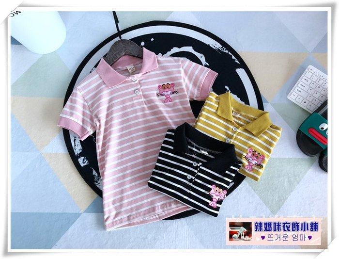 •*~ 辣媽咪衣飾小舖 ~*•❤童裝系列❤V620666韓版可愛時尚條紋學院風POLO衫短袖T恤上衣