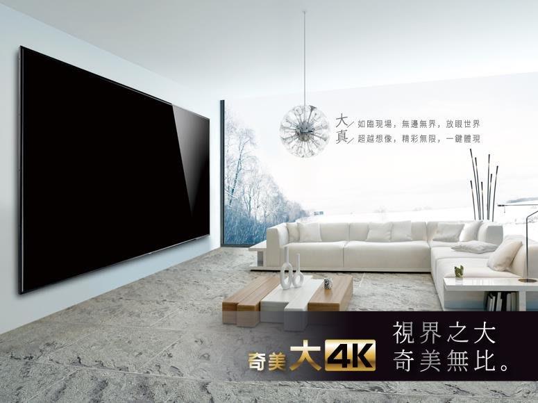 CHIMEI 98型4K低藍光智慧連網電視 TL-98U700 全台最大尺寸電視 爽度爆棚 cp值爆錶 大尺寸唯一首選!