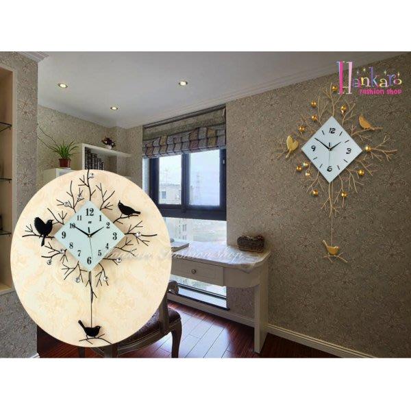歐美流行創意鐵藝小鳥造型鐘擺時鐘