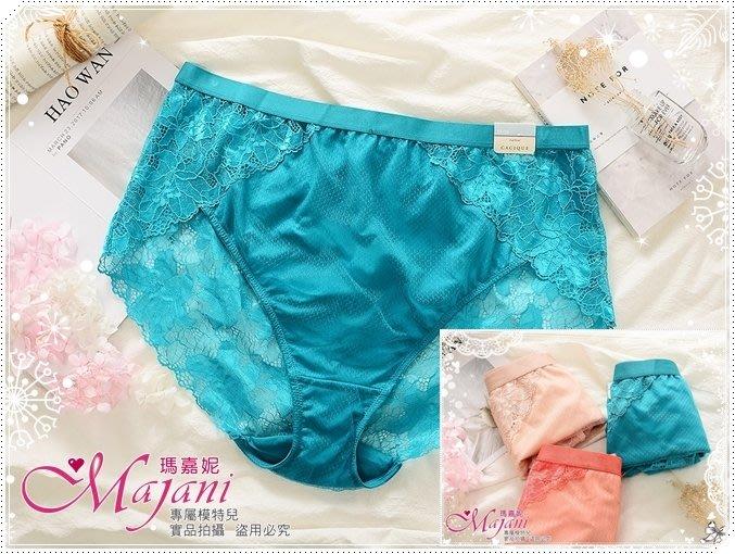 [瑪嘉妮Majani]日系中大尺碼- 超舒服 高腰內褲 特大尺碼 現貨特價139元