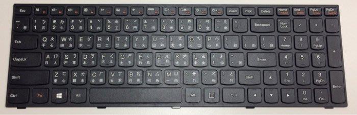 聯想 lenovo G500 G510 G505 G700 G710 鍵盤  現場立即維修