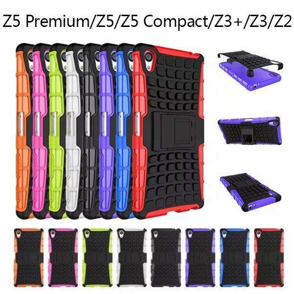 索尼Sony X XA1 Ultra XZ XC Z5P Z5 Z3 XP Z4 手機殼 XZ P XZ1 XA1 Plus 矽膠套輪胎紋 保護套