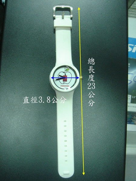 五折促銷指針型手錶40元而已◎TOSHIBA 天使白/黑色 精簡型手錶◎沒有數字及刻度,已沒電請自行更換電池