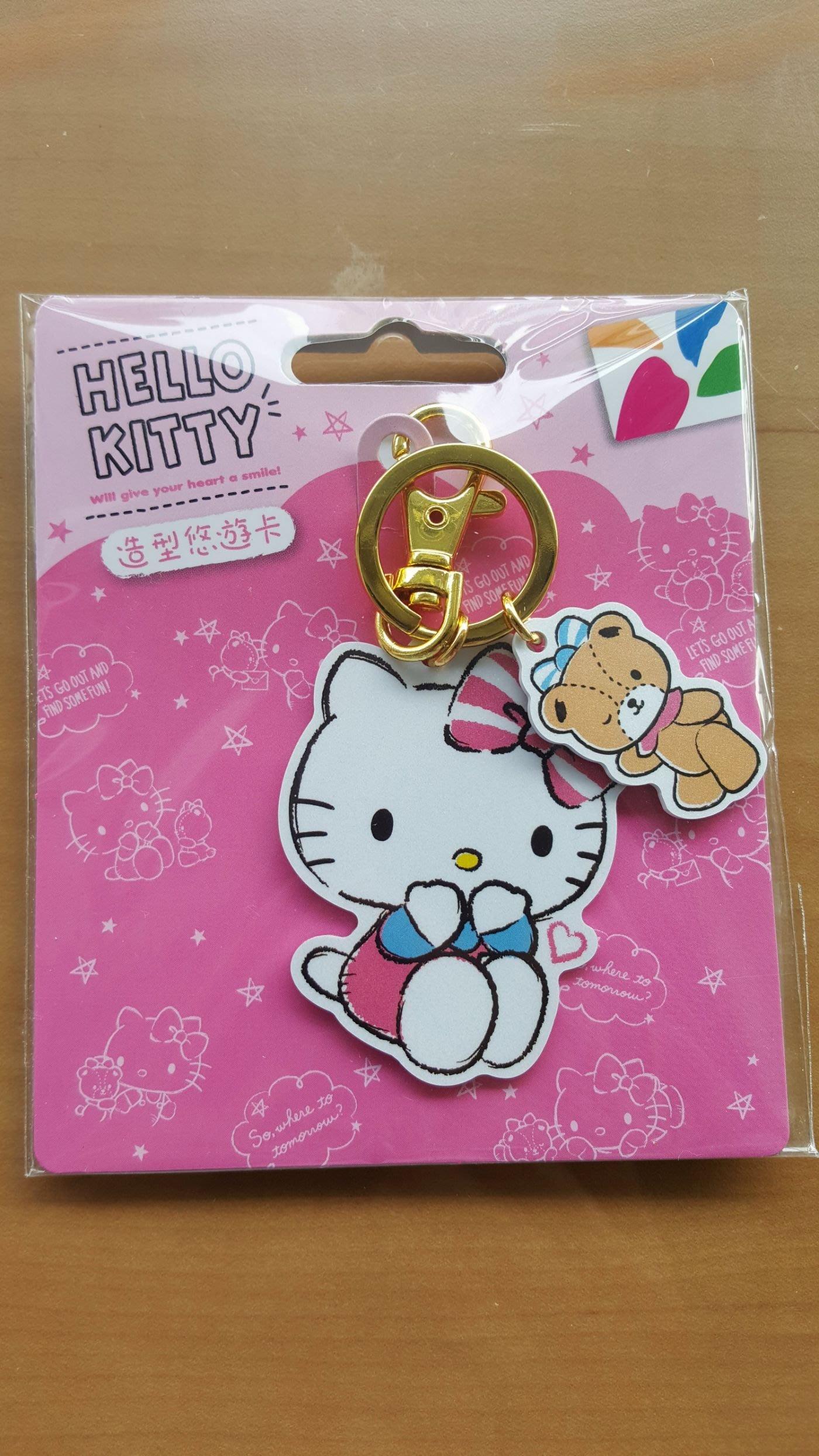 貨到付款【現貨】三麗鷗hello kitty悠遊卡 hellokitty造型悠遊卡 鑰匙圈。捷運卡火車卡公車卡交通卡