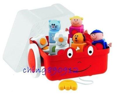 ♪♫瑋瑋城堡✲玩具出租♪♫(二手出售)CHICCO 寶寶積木箱(A)