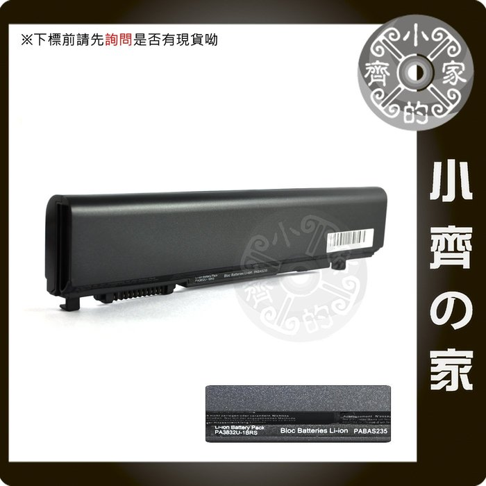 TOSHIBA Satellite R630 R800 R830 R840 R845系列