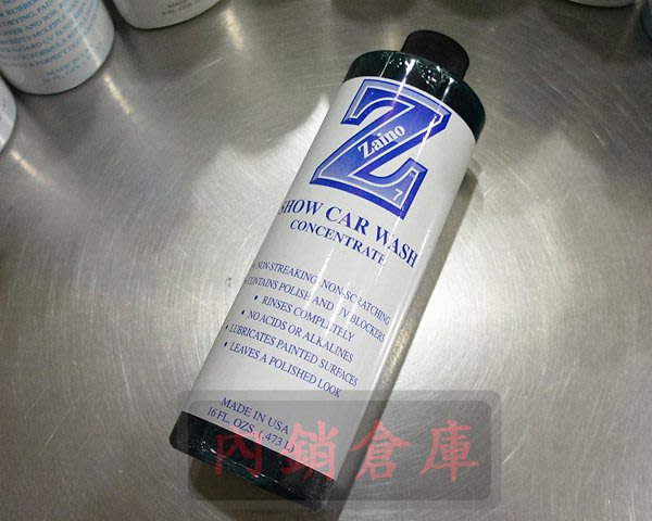 內銷倉庫ZAINO Z Show Car Wash WAX Concentrate Z 特殊濃縮混合 - Zaino z7 show car wash
