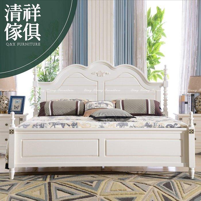 【新竹清祥傢俱】ABB-04BB14-美式經典雙人五呎床架 美式 床架 經典 仿古 淳樸 素雅 設計 雙人
