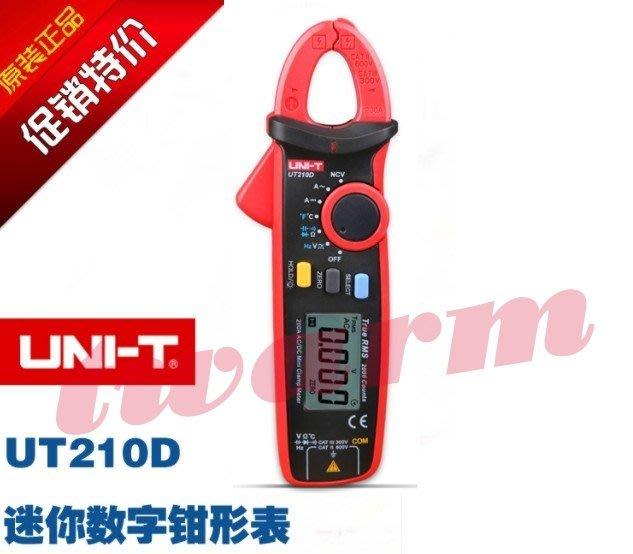 《德源科技》r)UT210系列(數字智能型鉗式萬用表) - UT210D