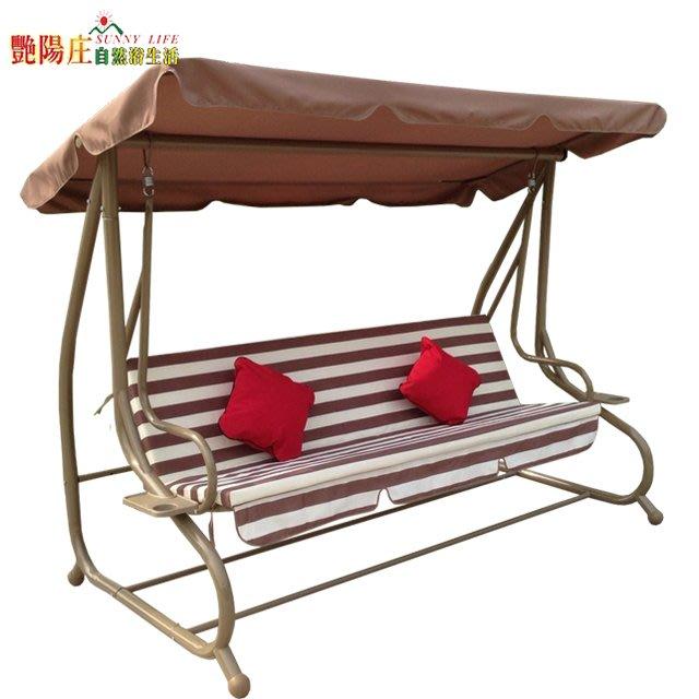 【艷陽庄】三人條紋吊床鞦韆  休閒搖椅/戶外鞦韆搖椅/庭園搖椅/戶外休閒桌椅