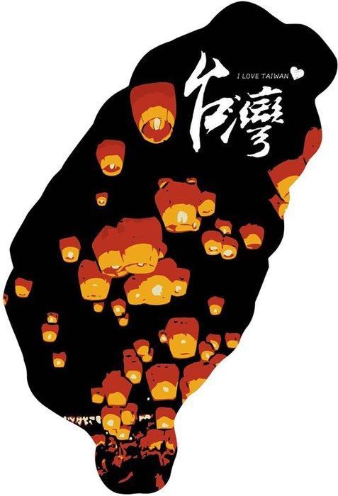 平溪風情--台灣貼紙    平溪天燈*防水貼紙