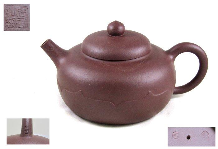 [[ 茶壺 ]] 紫砂 容天壺(No.125) 新品,喜歡就帶走,含證書
