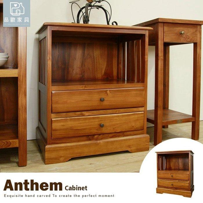 邊櫃 收納櫃 床頭櫃 小茶几Wooden 柚木實木 【B052-22】品歐家具