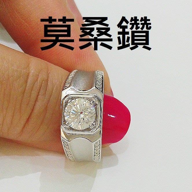 磨砂925純銀鍍鉑金指環 鑲嵌國產莫桑鑽1克拉男士戒指 寬版大器 鑽戒摩星鑽仿真鑽石  FOREVER鑽寶