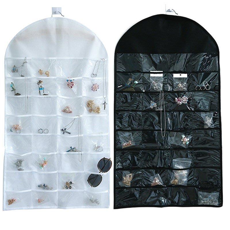 【32格飾品收納袋】 掛架首飾 化妝品雜物小物 項鍊彩妝品 居家收納掛袋 雙面門上門邊 收納架