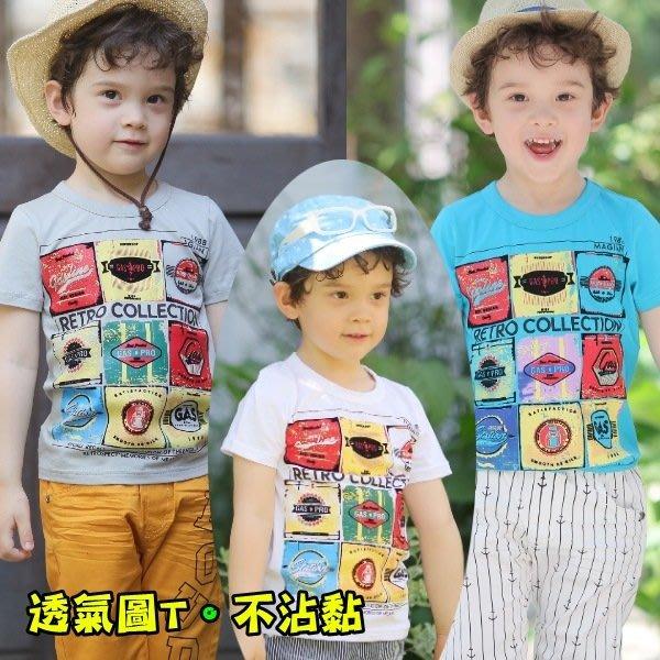 【班比納精品童裝】親子裝-彈力方塊勳章棉T-藍綠/灰/白-三色可選【BD16022702】