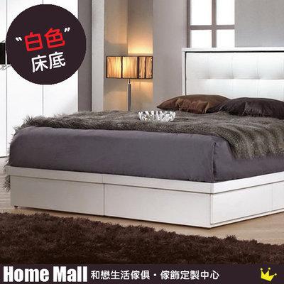 HOME MALL~波爾卡雙人加大6尺抽屜式床底 $10650~(雙北市4樓以下免運費)8C(歡迎來電詢問)
